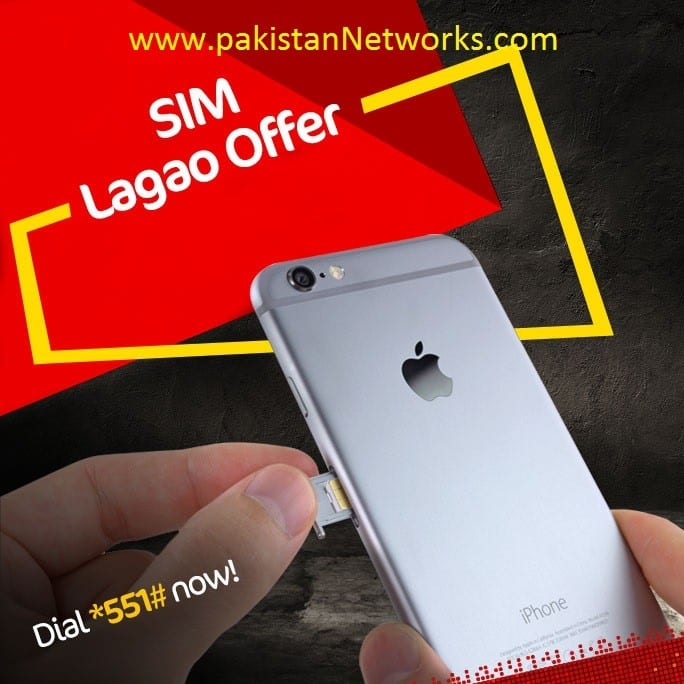 mobilink jazz sim lagao offer 2017