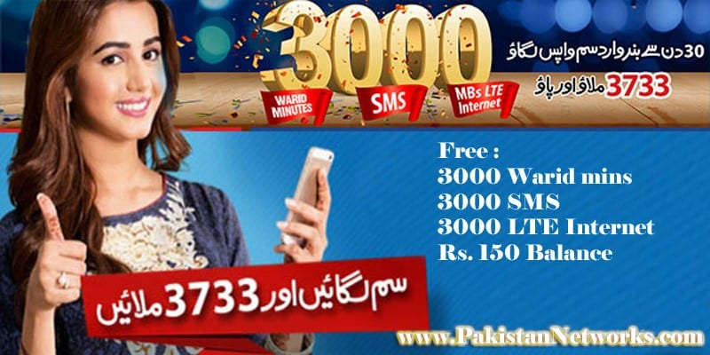 Warid Sim Lagao Offer 2017