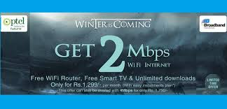 PTCL Broadband Promotion Offer 2017