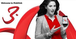 mobilink jazz sim lagao offer 2017