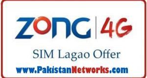 Zong Sim Lagao Offer 2017 Comes Again