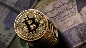 Cryptocurrencies Ban in Pakistan – State bank Announced