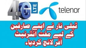 Telenor New Sim Offer 2020
