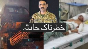 DG ISPR Gen. Asif Ghafoor  met an accident on Motorway