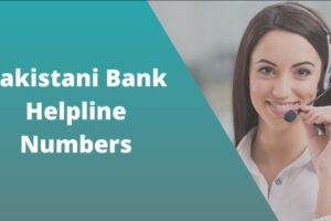Bank Helpline Numbers