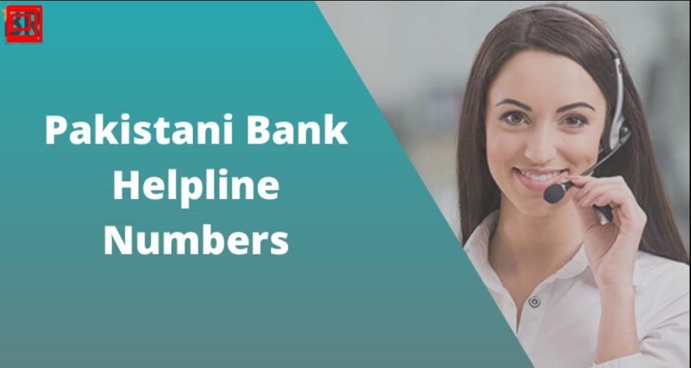 Bank Helpline Numbers