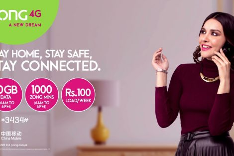 ZONG WORK FROM HOME BUNDLE